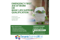 Emergency First Aid at Work Qualification